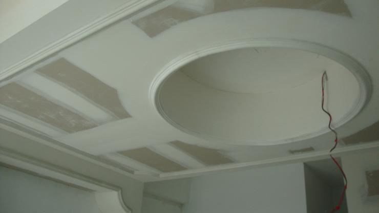 Decoracion De Interiores Molduras De Yeso ~ Molduras Decorativas Modernas Molduras yeso en Merida Tel?fono y