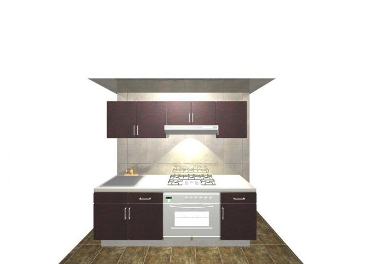 Cocinas y muebles integrales equipamiento para cocinas for Equipamiento para banos
