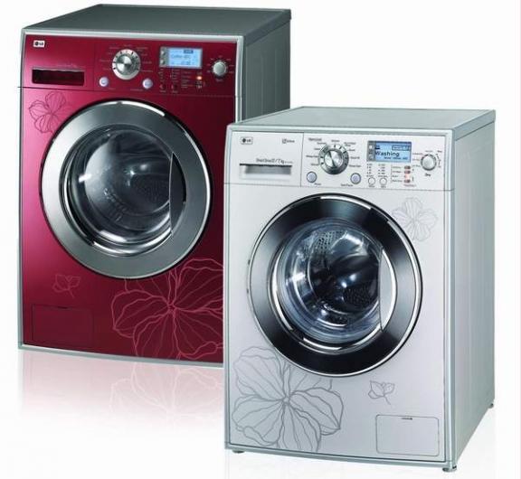 Refrilav sa reparacion de lavadoras y refrigeradores en - Lavadoras mejores marcas ...